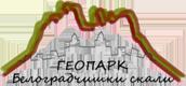 Belogradcik